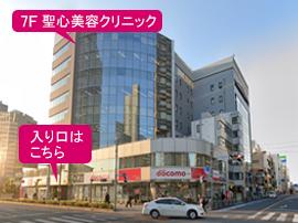 武蔵野銀行前の信号を直進