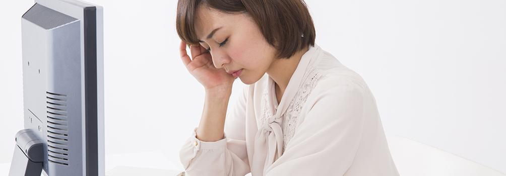 眼瞼下垂とは何か?その症状と治療法を徹底解剖!